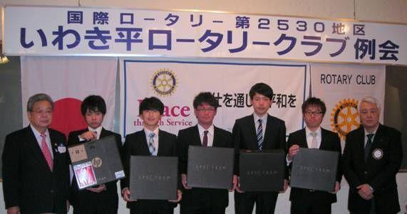 いわき平ロータリークラブ 福島高専にパソコンを贈呈